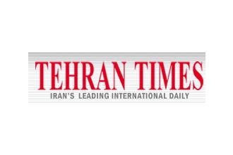 تعرفه روزنامه تهران تایمز